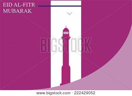 eid al fitr mubarak, illustration of minaret of mosque