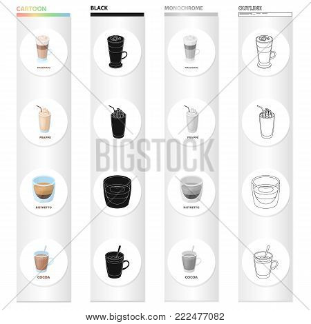 Tableware, cup, glass, and other  icon in cartoon style.Lableware, potables, drinkabies icons in set collection.