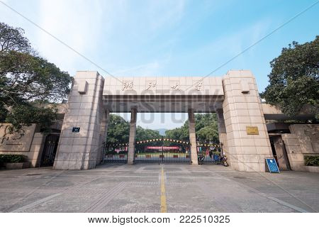 hangzhou,china-Dec 27,2017: grand gate made of marble of zhejiang university in blue sky