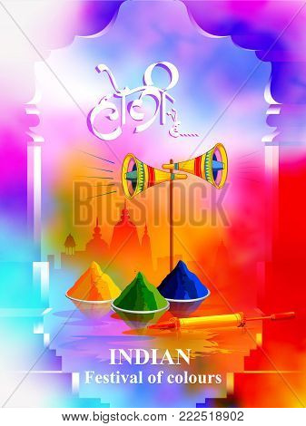 vector illustration of India Festival of Color with hindi text Holi hain meaning Happy Holi background