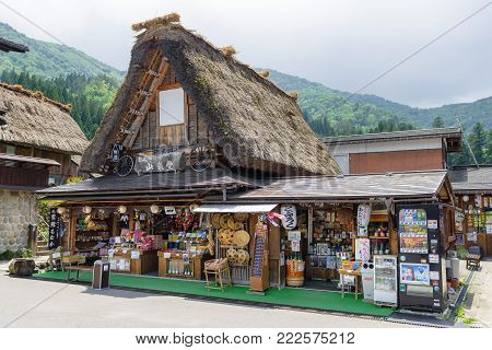 Gifu, Japan - May 16, 2016: Store In Shirakawago (shirakawa Village) World Heritage Village In Summe