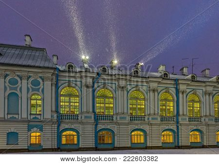 Smolny Convent With Night Illumination In St. Petersburg, Russia. Spotlights On The Roof Shine Throu