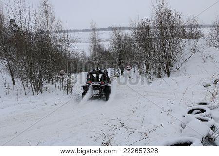 Kazan, Russia - December 23, 2017: Opening Of The Winter Season In The Kazan Ring Canyon - Free Open