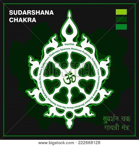 Sudarshan Chakra. Fiery disc, attribute, weapon of Lord Krishna. A religious symbol in Hinduism. Translation of the Sanskrit, bottom right (Sudarshan Chakra Gayatri Mantra). Vector illustration. poster