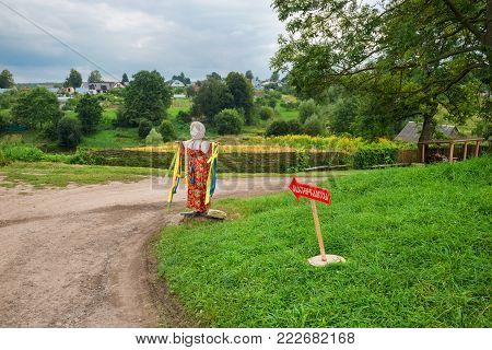 Scarecrow in a national costume in the estate of Count Leo Tolstoy in Yasnaya Polyana in September 2017.