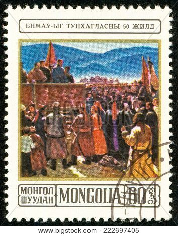 Ukraine - circa 2018: A postage stamp printed in Mongolia show Rally in Urga. Series: 50 years People's Republic of Mongolia. Circa 1974.
