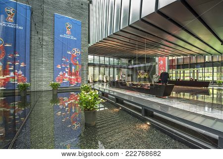 Zurich, Switzerland - May 2017: In The Foyer At The Official Fifa Headquarters
