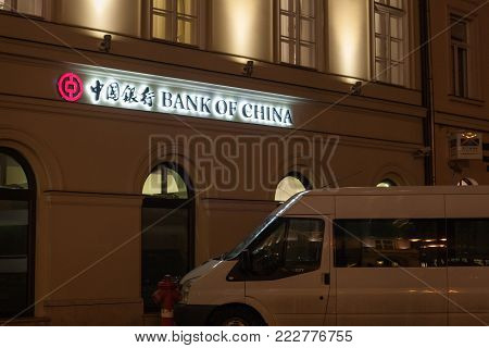 Budapest, HUNGARY - Jan 19 2018: Bank of China logo on a building. Bank of China is one of the big four state-owned commercial banks of China.