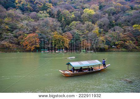 Hozu River At Arashiyama In Kyoto, Japan