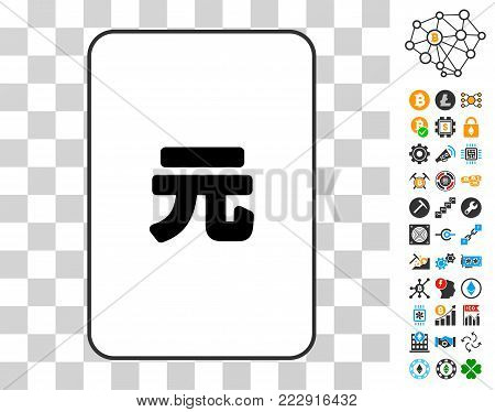 Yuan Renminbi playing card pictogram with additional bitcoin mining and blockchain images. Flat vector style for crypto-currency apps.