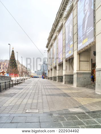 MOSCOW, RUSSIA - January 13.2018: Concert hall of Tchaikovsky the Triumfalnaya Square