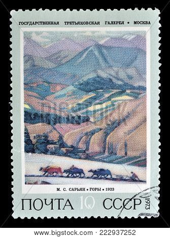 SOVIET UNION - CIRCA 1973 : Cancelled postage stamp printed by Soviet Union, that shows painting of landscape by Sarjan.