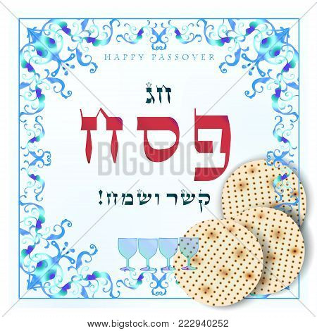 Happy Passover Holiday - Hebrew lettering, greeting card, decorative ornamental vintage frame, four wine glass, matza is an jewish traditional unleavened flatbread for Passover Festival celebrate.