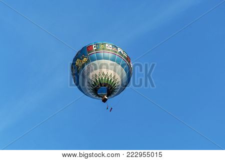 Belarus, Minsk - 2017.09.17: balloon says