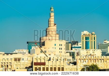 Skyline of Souq Waqif with Islamic Cultural Center in Doha, the capital of Qatar