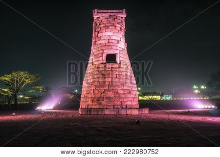 Cheomseongdae Observatory At Night