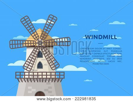 Stone old windmill building on cloudy blue sky background. Medieval european tourist attraction vector illustration. Wind energy, organic agricultural production, ecological food manufacturing concept