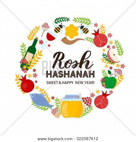 Rosh Hashanah Jewish New Year Lettering With Traditional Symbols Jar Of Honey, Pomegranate, Apple, E