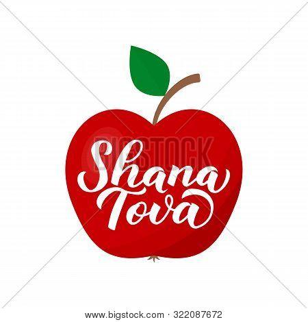 Shana Tova Calligraphy Lettering Hand Written On Apple. Rosh Hashana - Jewish Holiday New Year. Easy