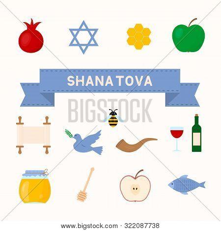 Rosh Hashana Jewish Holiday New Year Flat Icons Set Pomegranate, Apple, Honey, Jar, Shofar. Vector E