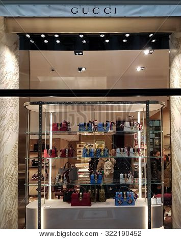 Milan, Italy - April 26, 2017: Gucci Shop In Milan, Italy. Gucci Is An Italian Fashion And Leather G