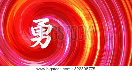 Courage Chinese Symbol in Calligraphy on Red Orange Background