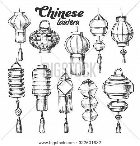 Chinese Lantern In Different Shapes Set Ink Vector. Collection Of Variant Form Asian Holiday Lantern