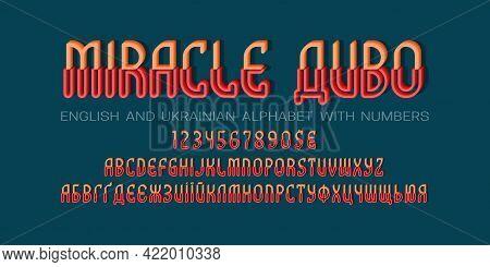 Orange Red Volumetric English And Ukrainian Alphabet Witn Numbers. 3d Display Font. Title In English