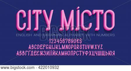 Pink Volumetric English And Ukrainian Alphabet Witn Numbers. 3d Serif Display Font. Title In English
