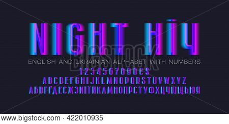 Pink Blue Gradient English And Ukrainian Alphabet Witn Numbers And Currency Signs. Vibrant Display F