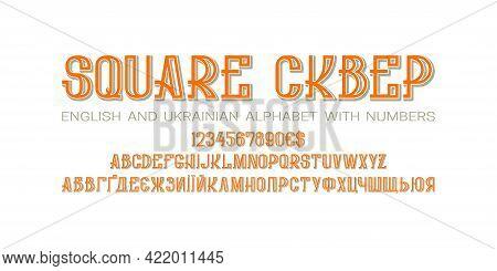 Orange Gray Volumetric English And Ukrainian Alphabet Witn Numbers. Original Retro Display Font. Tit