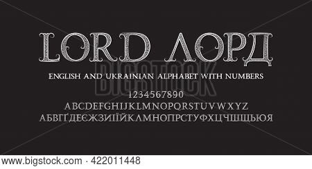 Vintage English And Ukrainian Alphabet Witn Numbers. Ornate Display Font. Title In English And Ukrai