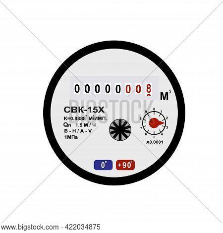 Universal Water Meter In Vector.the Logo Of The Universal Water Meter.