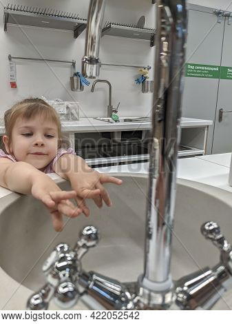 05.23.2021 Ikea, Moscow, Russia. A Family With A Child Chooses Bathroom Furniture In A Store