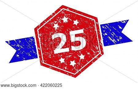 Hexagon 25 Watermark. Flat Vector Blue And Red Bicolor Scratched Watermark With 25 Slogan Inside Hex