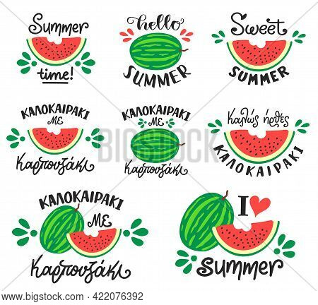 Watermelon Set Isolated On White Background. Summer Fruit Whole, Sliced With Seeds And Bited. Cartoo