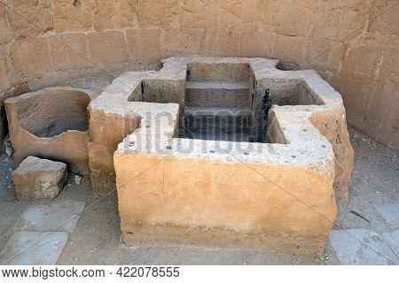 Baptistery In The Ancient Nabataean Settlement Of Shivta In The Negev Desert