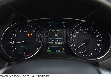 Novosibirsk, Russia - May 29, 2021 Nissan X-trail,  Car Dashboard With White  Backlight: Odometer, S