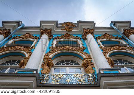 Catherine Palace In The City Of Pushkin (tsarskoye Selo), Russia. Upward View.