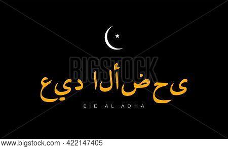 Islamic Holiday Eid Al Adha Vector Illustration Isolated On Black Background. Modern Background, Ban