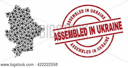 Assembled In Ukraine Scratched Stamp, And Donetsk Republic Map Mosaic Of Aeroplane Elements. Mosaic