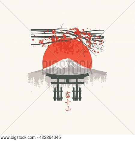 Japanese Banner With Torii Gate And Flowering Branches On The Background Of Snow-covered Mountain Fu