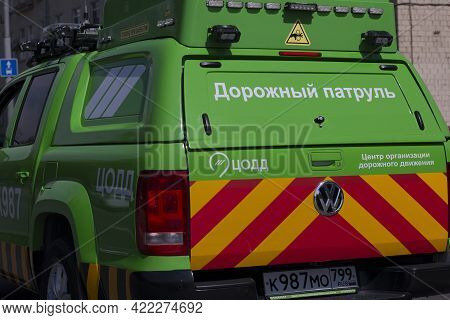Green Car Highway Patrol With Traffic Management Center Inscription In Russian And Yellow-red Patter