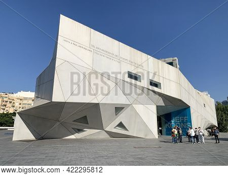 Tel Aviv, Israel - December 25, 2020: New Building Of The Art Museum Of Tel Aviv In The Architectura