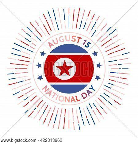 North Korea National Day Badge. Founding Of The Democratic People's Republic Of Korea In 1948. Celeb