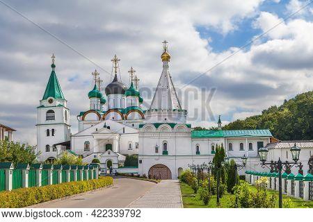 Pechersky Ascension Monastery In Nizhny Novgorod, Russia