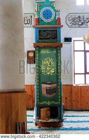 Interior Of Mosque Orta Jame In Batumi, Georgia