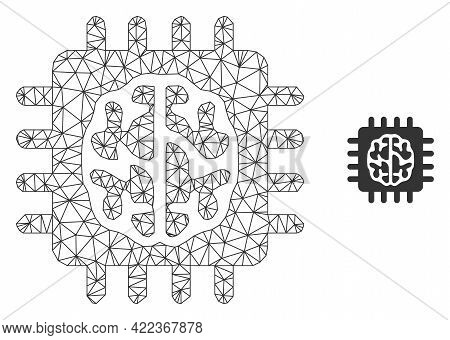 Mesh Vector Brain Chip Image With Flat Icon Isolated On A White Background. Wire Carcass 2d Triangul