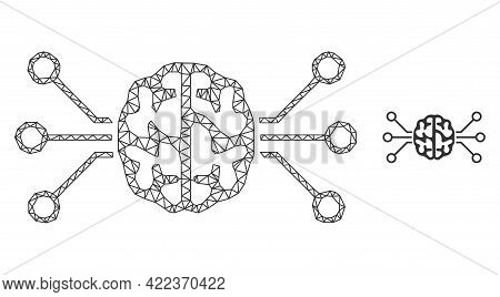 Mesh Vector Brain Circuit Image With Flat Icon Isolated On A White Background. Wire Carcass Flat Tri