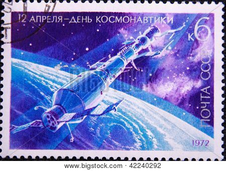 RUSSIA - CIRCA 1972: stamp printed by USSR shows the satellite landing on the mars